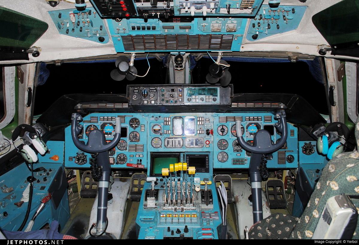 An-225 Flight Controls