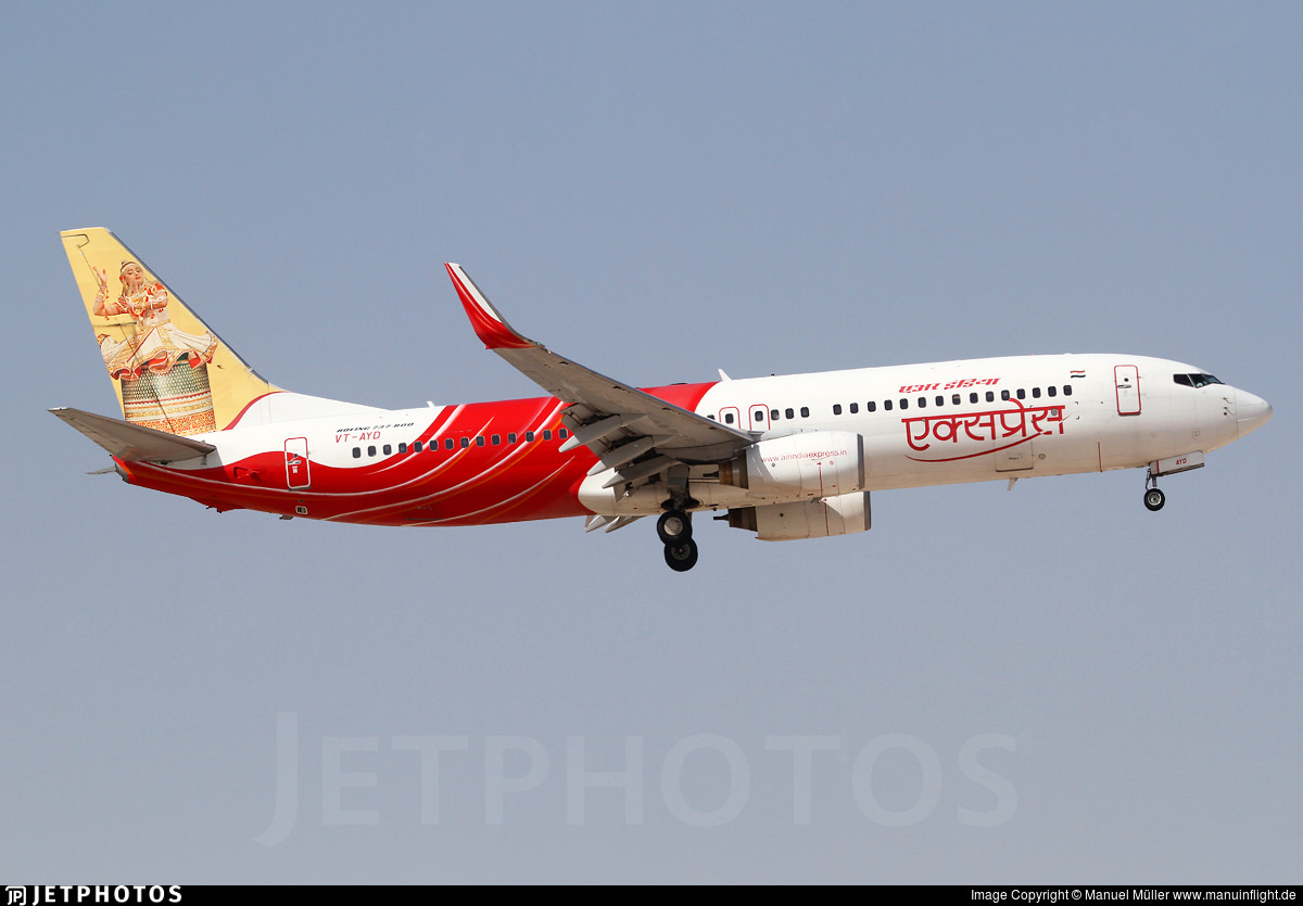 Air India Express 737 Hits ILS, Damages Wall on Departure