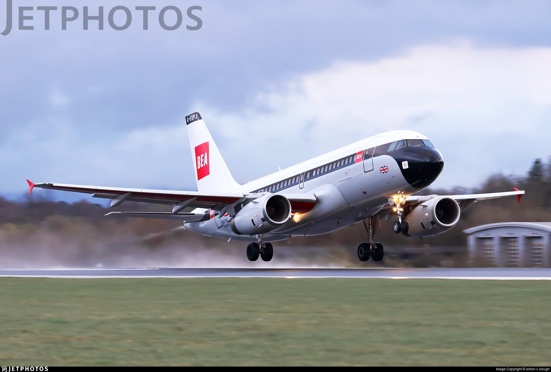 British Airways A319 in BEA livery