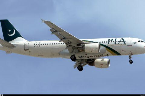 PIA A320