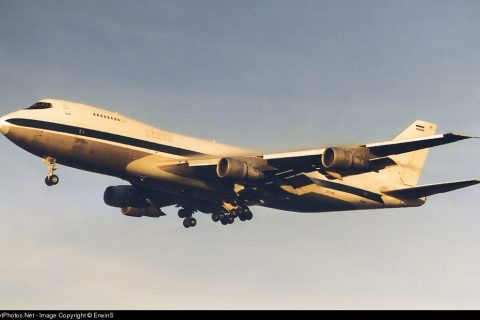 Saha Airlines Iran 747 old aircraft