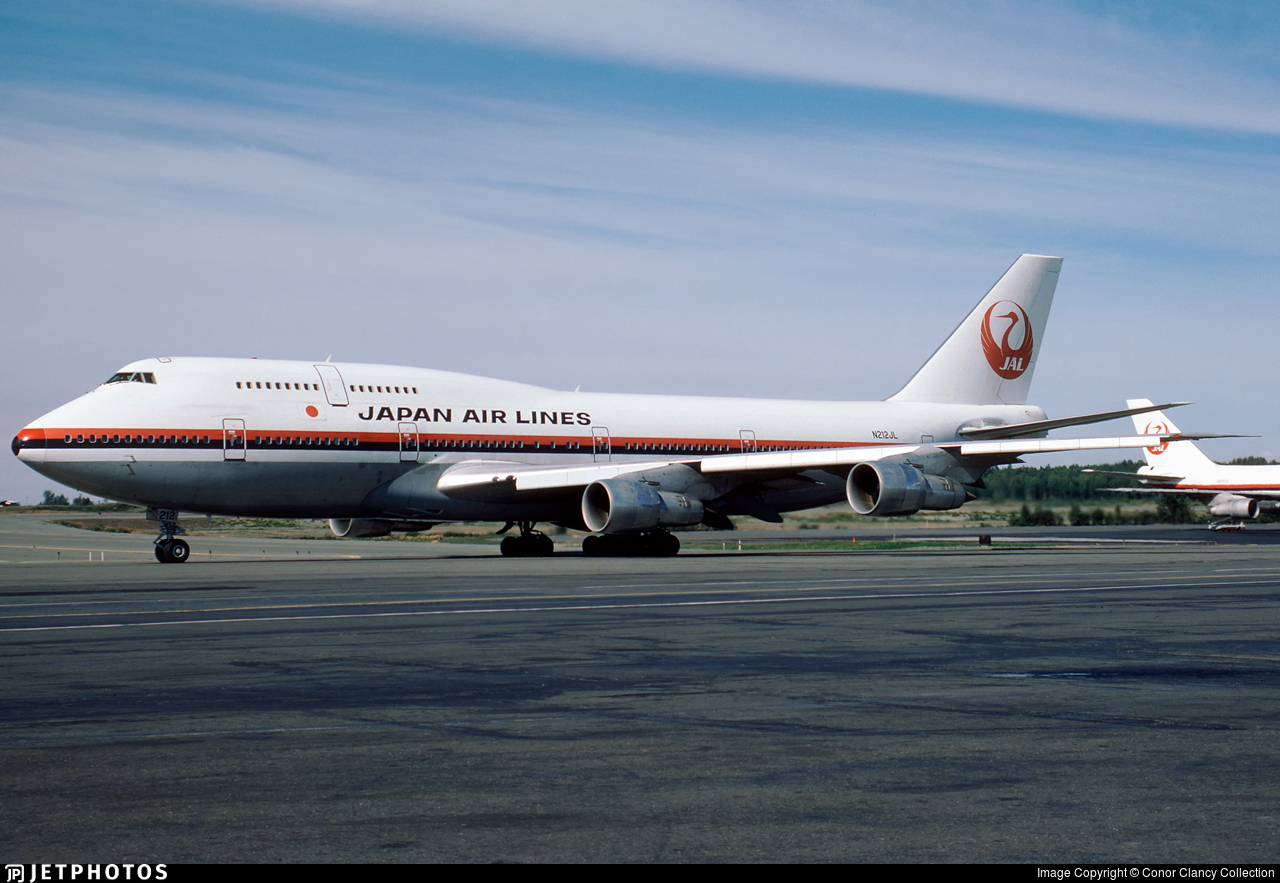Classic 747-300 JAL Japan Airlines old plane