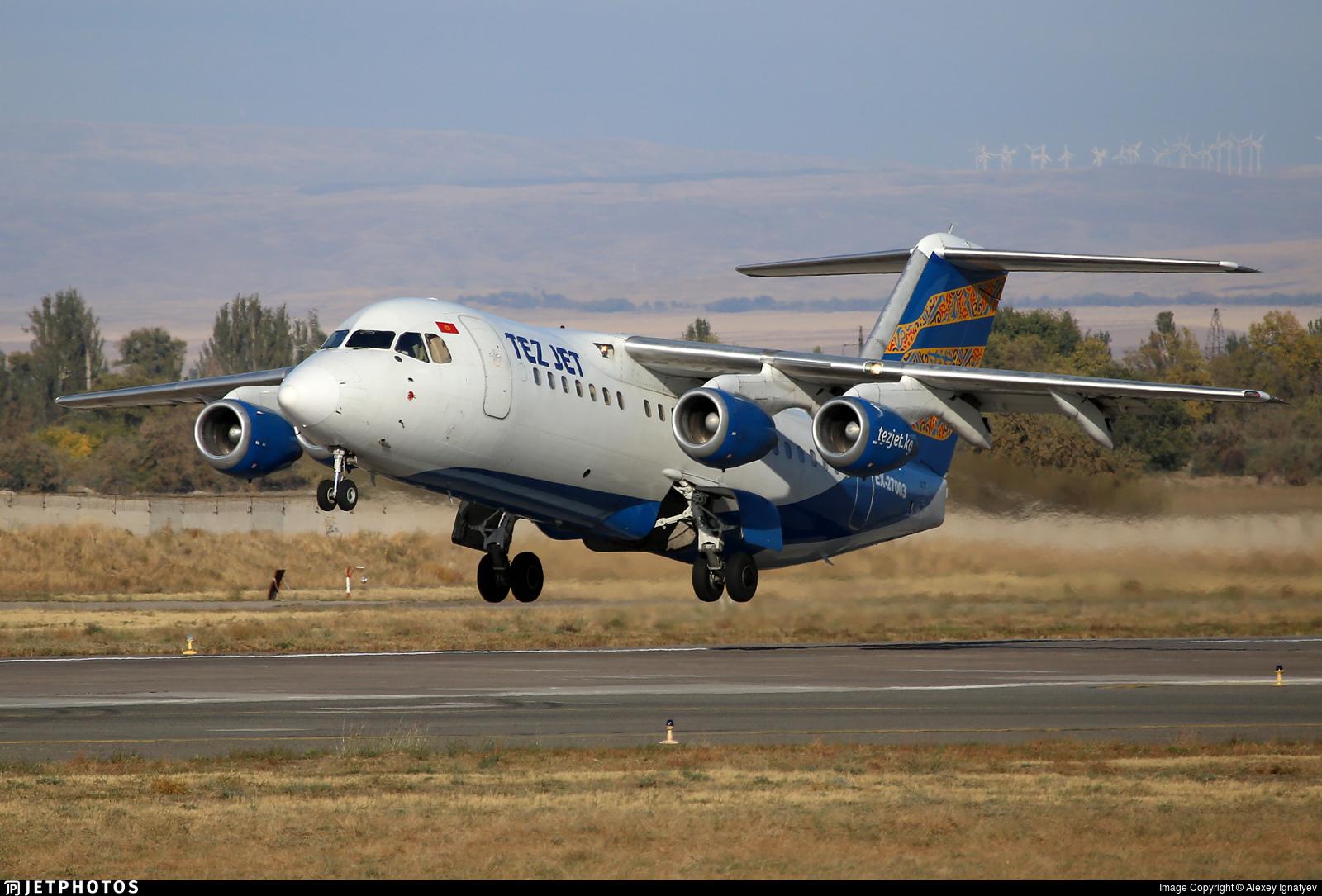 Airport codes history origin how they came to be FRU Bishkek Kyrgyzstan