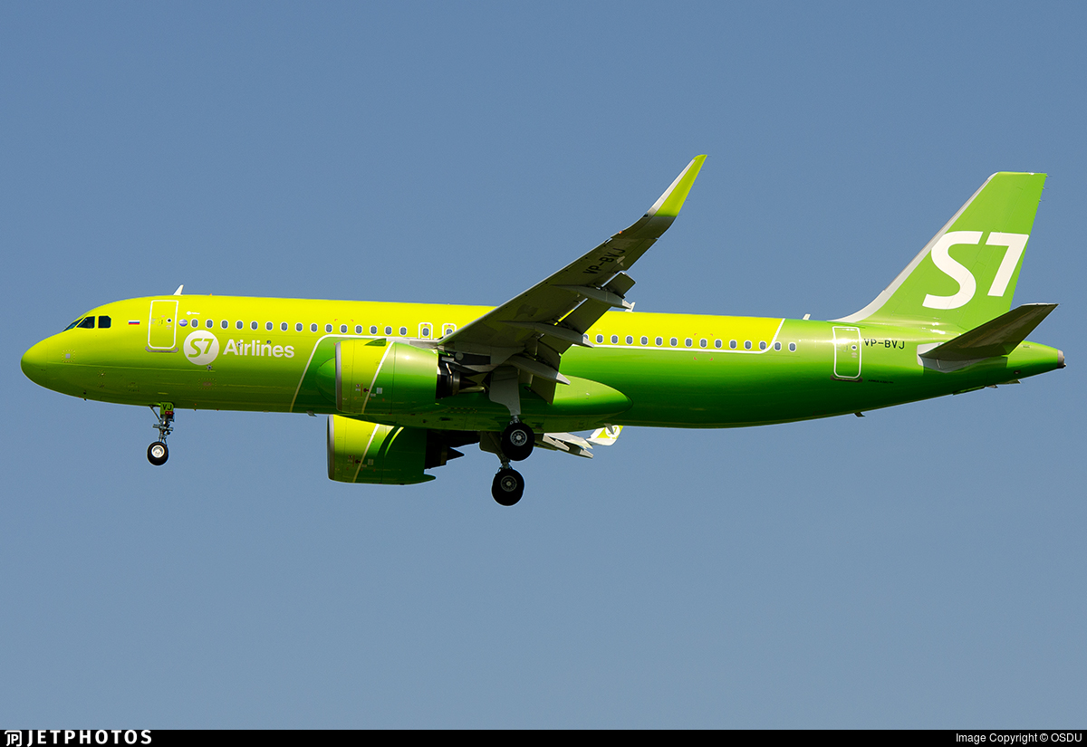 S7 Airlines Siberia Airlines history IATA