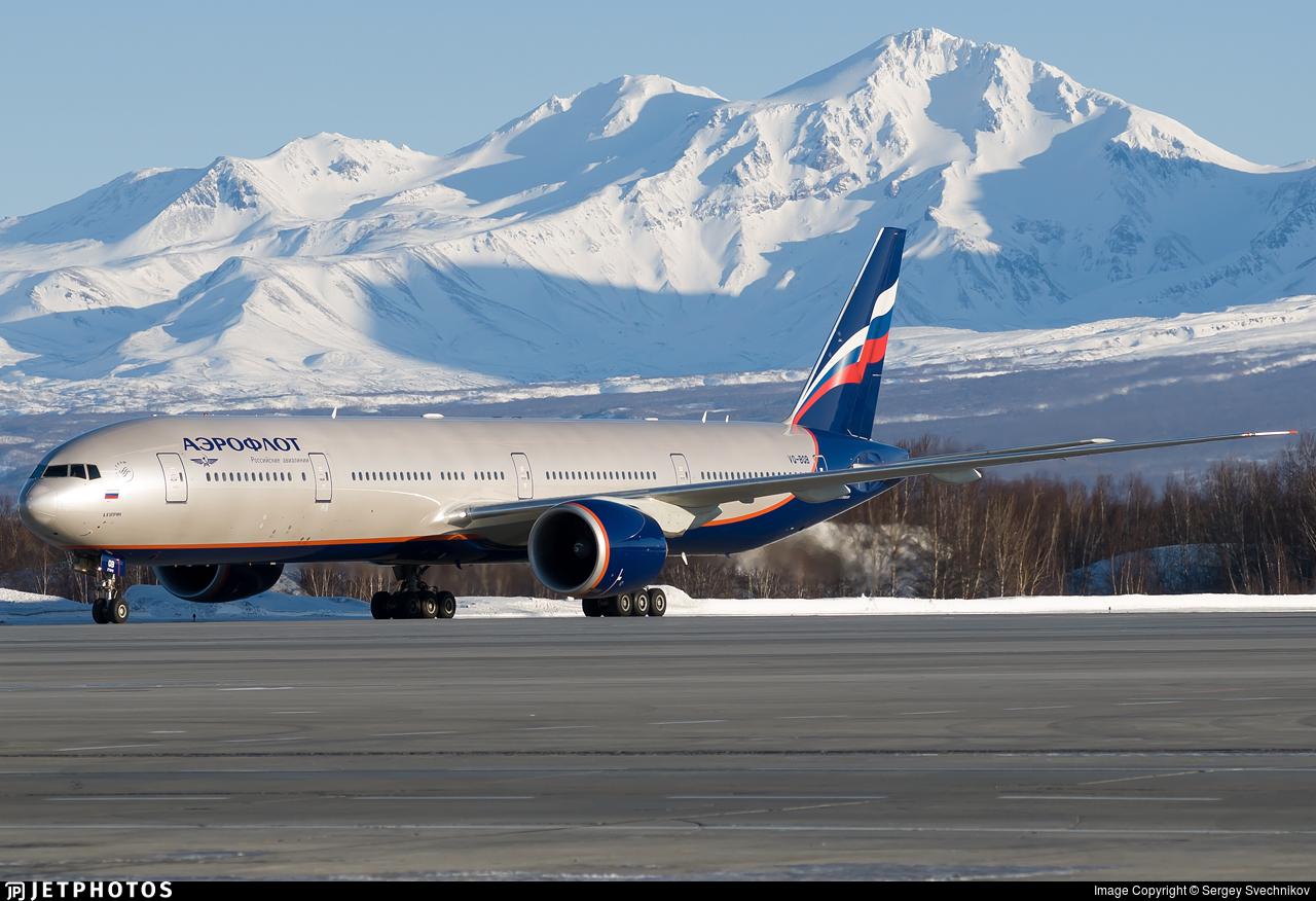 Aeroflot Petropavlovsk-Kamchatsky longest domestic flight Russia