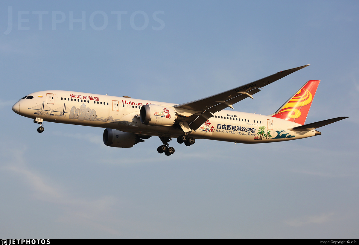 Hainan Airlines Boeing 787 Dreamliner China