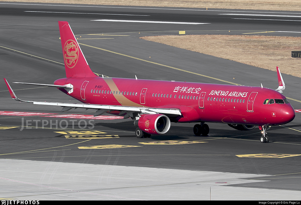 Juneyao Airlines China A321