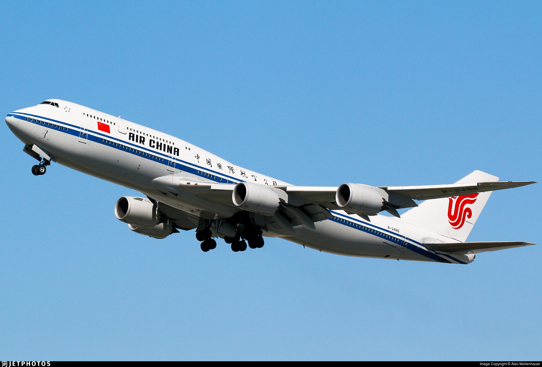 Air China 747 747-8I China grows its aviation influence