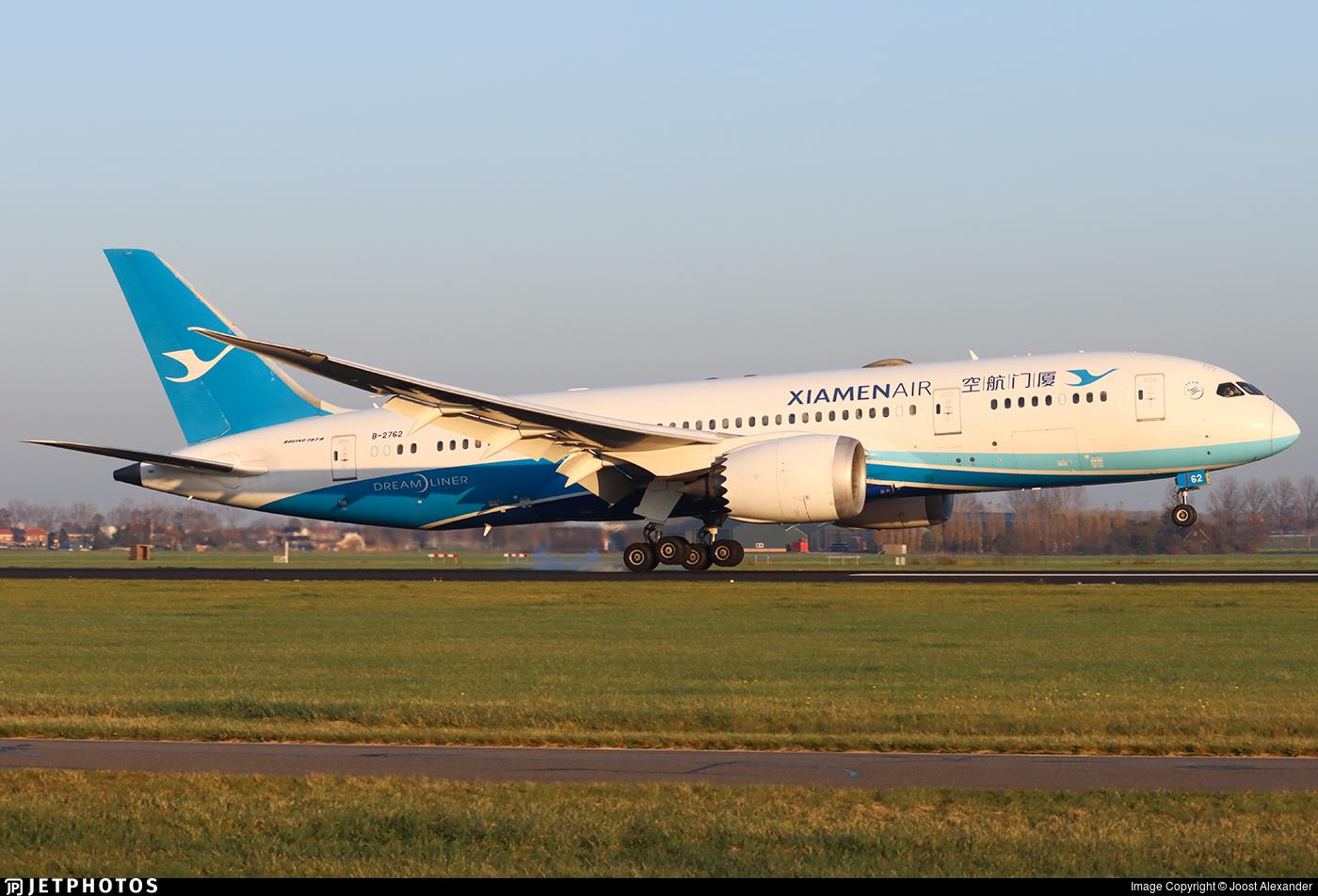 Xiamen Air China 787 Dreamliner