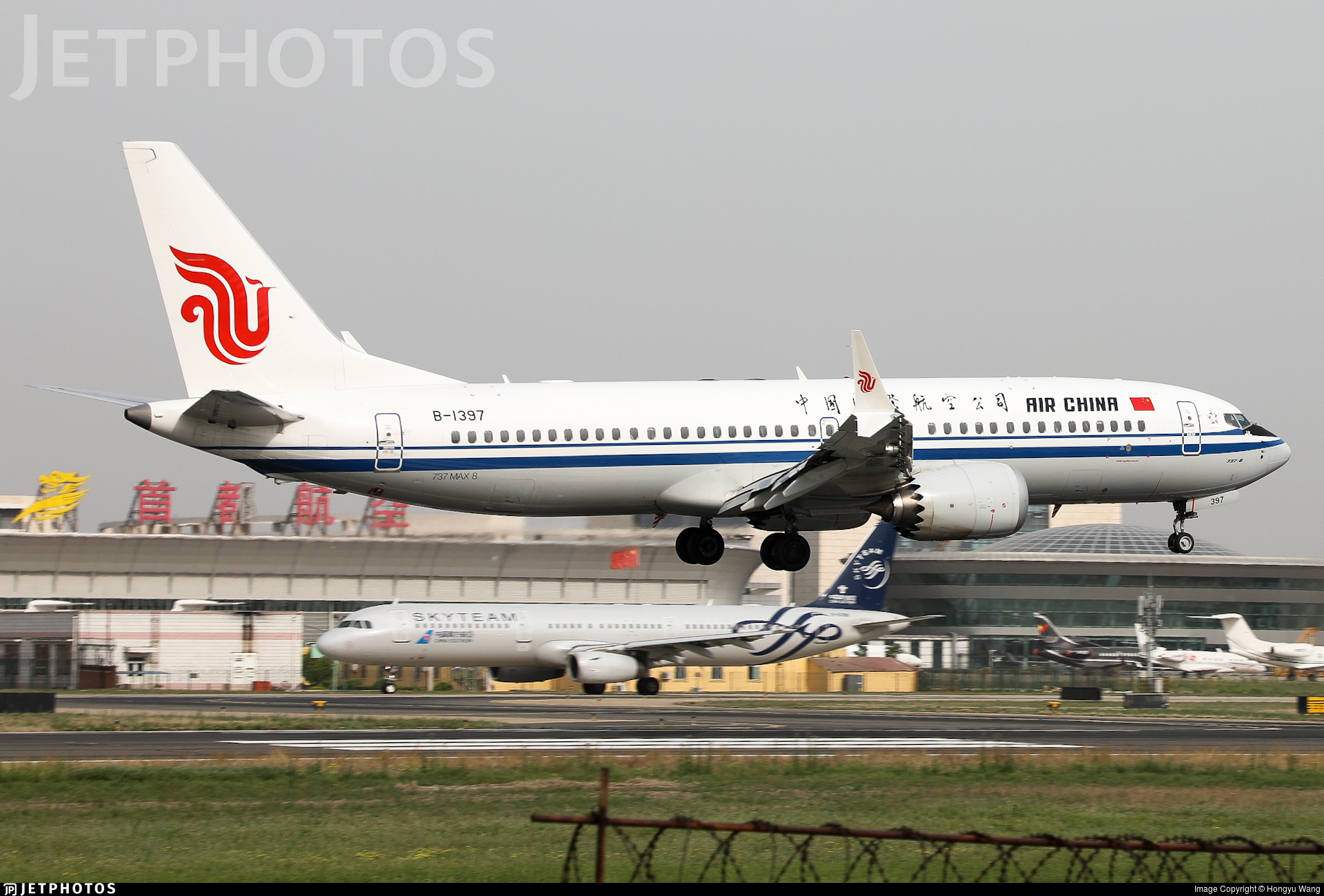 Air China 737 MAX when will CAAC approve