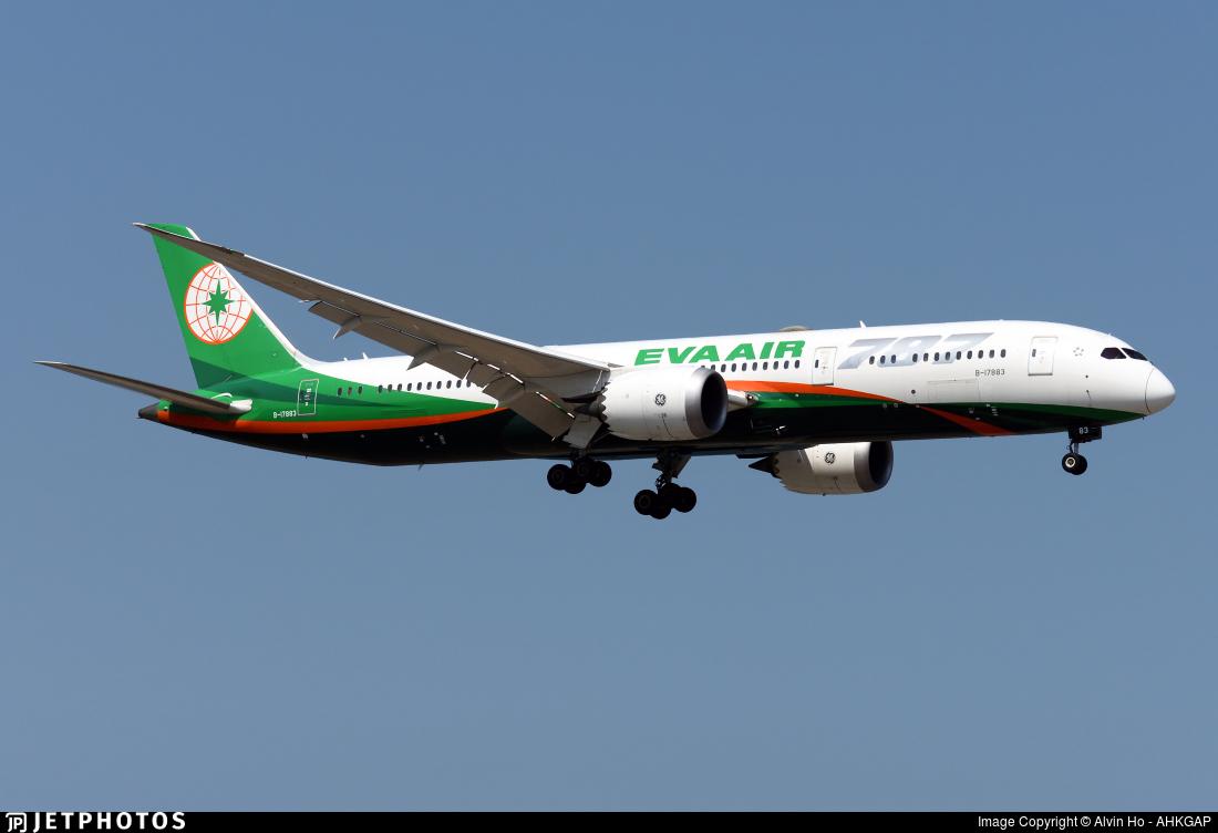 Aircraft leasing EVA Air 787-10