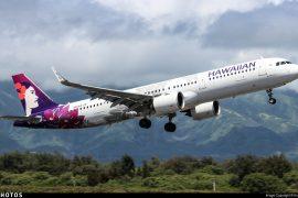 Here's what Hawaii flights are looking like Hawaiian Airlines
