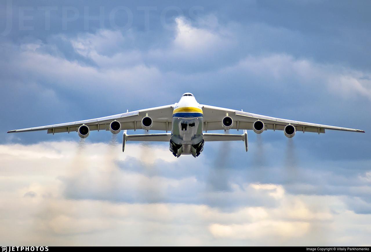 Antonov Ukrainian legend AN-225